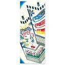 ◆メール便利用OK♪合計金額2500円(税抜)以上でメール便送料無料◆【気音間(けねま)手ぬぐい】矢羽鯉〜端午の節句・こいのぼり・かぶと〜