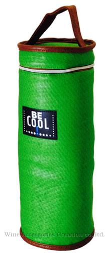 BE COOL『シャンパンクーラーバッグ(XW659GR)』