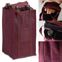 プルテックスワインバッグ4本用バーガンディレッド