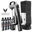 CORAVIN コラヴァン モデル2 ブラック プラスセット【メーカー保証+WAC保証=3年保証】 CRV1001SET