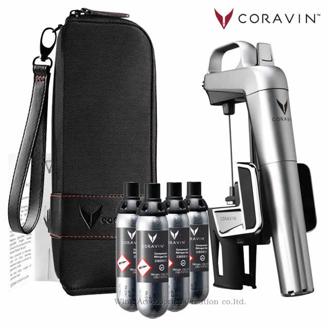 CORAVIN コラヴァン モデル2 エリート シルバー トラベルセット【正規品1年保証付】 CRV1002TS