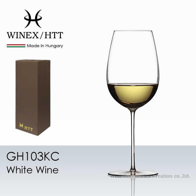グラス&デキャンタ>その他のグラス>WINEX/HTT>WINEX/HTT ホワイトワイン