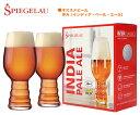 IPA(インディア・ペール・エール)ビールにオススメ!シュピゲラウ・ビールクラシックス・IPA...