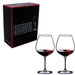 【送料無料】グラスを変えるとワインが変わる!人気のヴィノムシリーズ [ vinum ]ブルゴーニュ...
