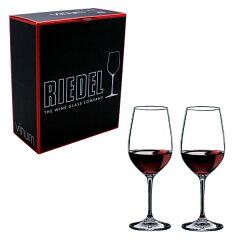 グラスを変えるとワインが変わる!人気のヴィノムシリーズ [ vinum ]神の雫でテイスティンググ...