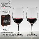 リーデル ヴィノム ワイングラス 6416/0 カベルネ・ソーヴィニヨン(ボルドー)2脚セット…