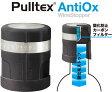 Pulltex AntiOx プルテックス アンチ・オックス ブラック 【正規品】 TEX092BK