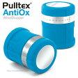 Pulltex AntiOx プルテックス アンチ・オックス ブルー 【正規品】 TEX092BL