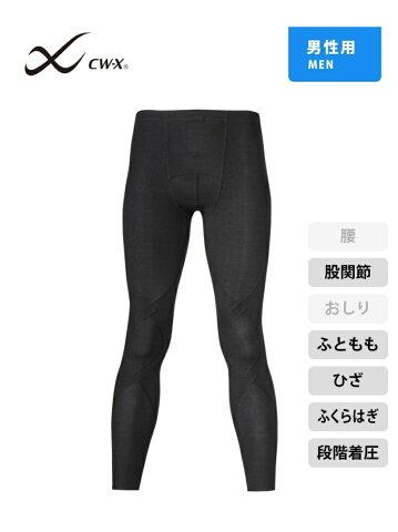 [Rakuten Fashion](M)CW-X スポーツタイツ エキスパートモデル (ソフトタイプ/前開き) CW-X シーダブリューエックス インナー/ナイトウェア インナー/ナイトウェアその他 ブラック【送料無料】