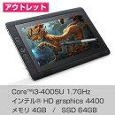 CintiqCompanion2(64GBSSD)
