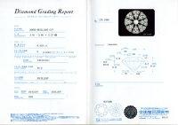 0.3ct.ダイヤモンド婚約指輪(エンゲージリング)No.L-1【当店のオリジナル製品】