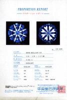 0.3ct.ダイヤモンド婚約指輪(エンゲージリング)/結婚指輪(マリッジリング)3本セットNo.L-1SET【当店のオリジナル製品】