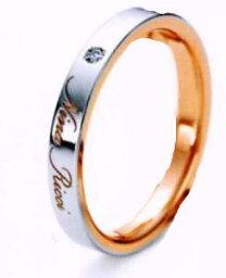 ★NINA RICCI【ニナリッチ】(51)6R1J07-3マリッジリング・結婚指輪・ペアリング用(1本)