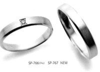 ★【卸直営店価格はお問合せ下さい】★セントピュ−ルSP-766-767マリッジリング・結婚指輪・ペアリング