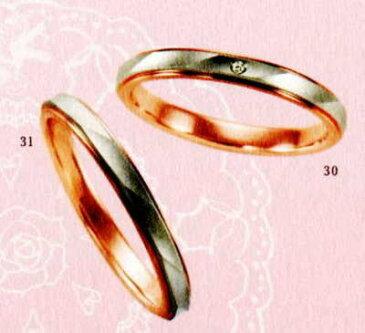 ★【卸直営店のお得な特別割引価格★Angerosa(アンジェローザ)(30)AR-510(L)&(31)AR-511(M)-2本セット , PT900/K18PG マリッジリング、結婚指輪、ペアリング