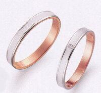 TrueLove(トゥルーラブ)(47)K276WP&(48)K276WPD(ダイヤ)=2本セット卸直営店お得な特別割引価格K18WGホワイトゴールド&K18PGピンクゴールドマリッジリング・結婚指輪・ペアリング