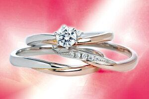 0.2ct.ダイヤモンド婚約指輪(エンゲージリング)/結婚指輪(マリッジリング)3本セットPRF015-...