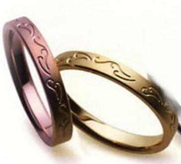 ★【お得な卸直営店価格はお問合せ下さい】★ Sarasa サラサ 更紗 SR-213 K18PG ピンクゴールド & SR-212 K18YG イエローゴールド マリッジリング 結婚指輪 ペアリング (2本)