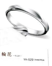 YukikoHanai花井幸子デザイナーのYH-528(Wide)Pt900結婚指輪、マリッジリング、ペアリング(1本)