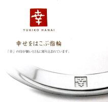 YukikoHanai花井幸子デザイナーのYH-518K18PG&YH-519Pt900プラチナ結婚指輪、マリッジリング、ペアリング(2本セット価格)