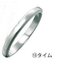 SerieuxセリューNo.13L(女性)タイムPt900結婚指輪、マリッジリング、ペアリング(1本)