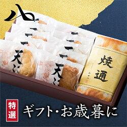 焼とうしと定番&季節の天ぷら5種詰合せ
