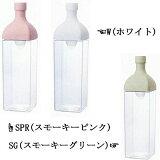 HARIO ハリオ カークボトル 水出し茶ボトル 1200ml ピッチャー KAB-120-W(ホワイト) KAB-120-SPR(スモーキーピンク) KAB-120-SG(スモーキーグリーン)