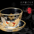 【ADERIA(アデリア)グラス】昭和からの日本製食器がおしゃれ!アデリアレトロなど、おすすめは?