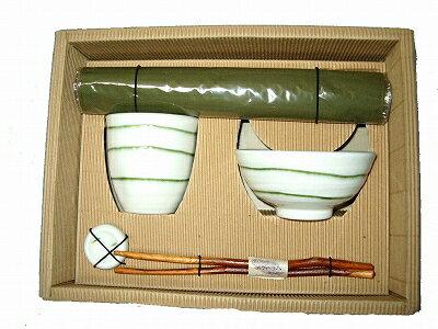 アイトー織部コマ筋いろは膳142-003茶碗湯呑み箸箸置きランチョンマット あす楽対応