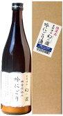 ★幻の瀧 吟にごり 720ml 【RCP】(日本酒 地酒 富山 酒)