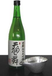 能作(錫100%)片口&天狗舞山廃純米大吟醸720mlセット 02P13Dec14