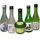 富山県の地酒・日本酒