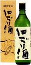 にごり酒 富山