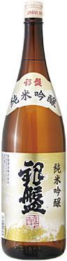 銀盤 純米吟醸 醇(じゅん) 1800ml