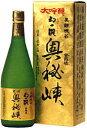 ★幻の瀧 奥秘峡 720ml 【RCP】(日本酒 地酒 酒 富山 ギフト)