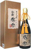 幻の瀧 大吟醸 飛雪(ひせつ) 720ml 【RCP】(日本酒 地酒 酒 富山 ギフト)父の日・お中元・お歳暮等の贈り物にもオススメ
