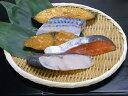 5種類のお魚いろいろ★鮭・カレイ・銀鱈・サワラ・塩サバ【送料無料】