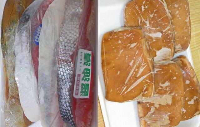 魚介類・水産加工品, セット・詰め合わせ 54