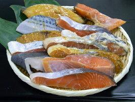 7つの味の鮭と5種類の魚で12切