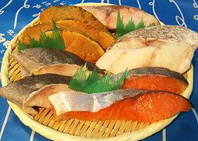 ぶり、鮭、ムツ、銀だら、真鯛で9切