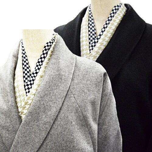 2015年新入荷分!新色追加着物用カシミヤ和装コート【ブラック,グレー...