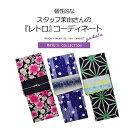 【選べる】レディース 浴衣 セット フリーサイズ【スタッフ茉...