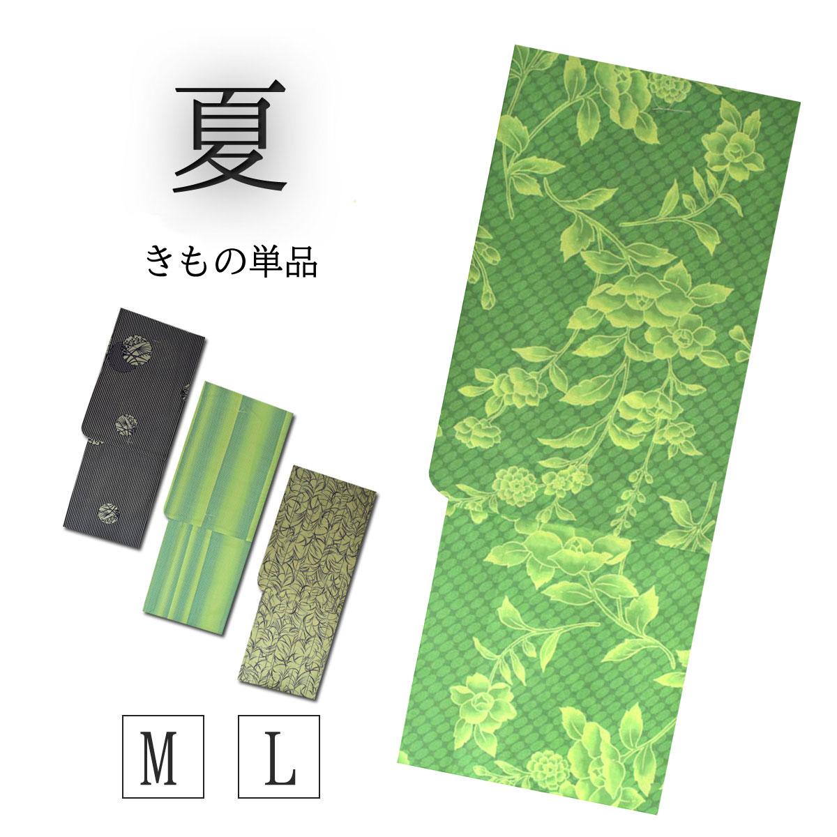 和服, 着物セット  M L c6-41 kimono