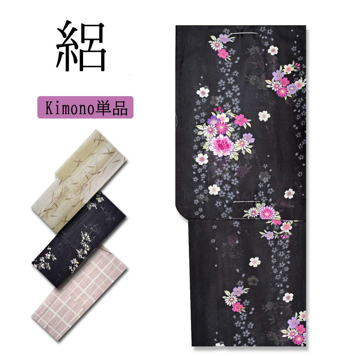 和服, 着物セット  M L c6-42 kimono