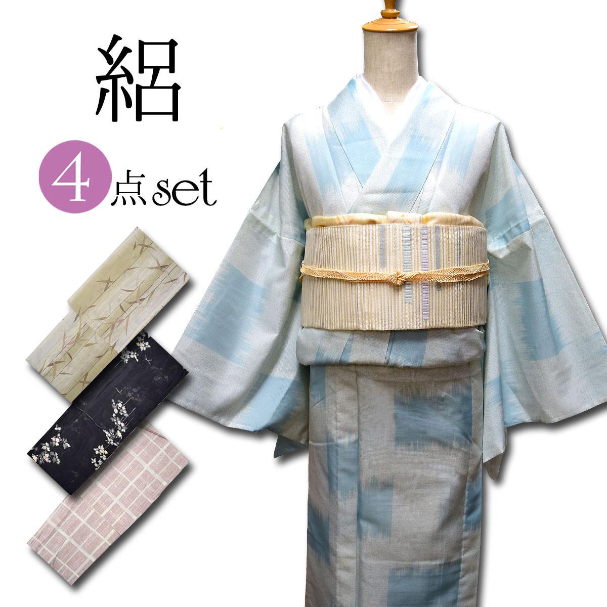 和服, 着物セット P5TIMESALE1472013690 4 M L c6-42 kimono