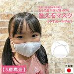 【日本製】洗えるマスク1P【綿100%】ガーゼ新モス【メール便可】乾燥対策飛沫防止無地布マスク大人木綿白【年中】4層構造男女兼用ノンワイヤー