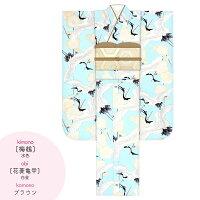 No-2704-13_小物05ターコイズ