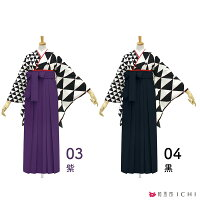 No-928_袴03紫_04黒