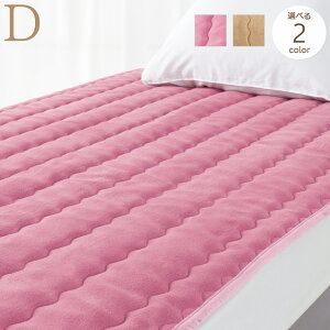 Bed Pad Double Romance Bedrock Bath Black Silica Kneaded D Double Size Made in Japan Romance Kosugi [Free Shipping] / Bed Pad Sheets Hand Wash OK Washable Four Corner Rubber Bed Pad Bed Pat Domestic camellia oil processing fashionable simple new life gift /