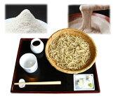 【送料無料】奥津軽の蕎麦 つくね芋蕎麦 8袋入/お取り寄せ/通販/お土産/ギフト/